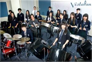 steel-band-china